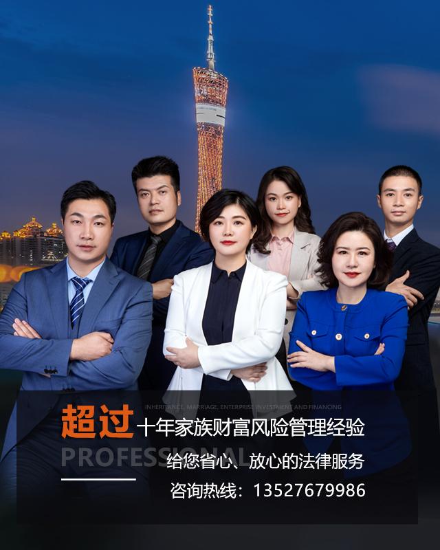中理律师团队